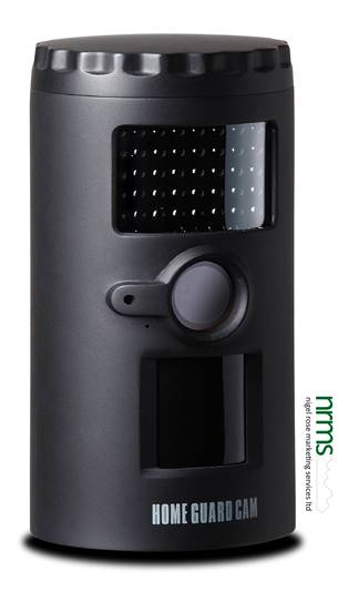 Battery Powered Security Camera Nigel Rose Ms Ltd